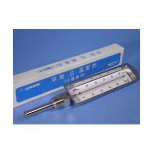 山本計器 平型温度計 S形 0〜120℃|yorozuyaseybey