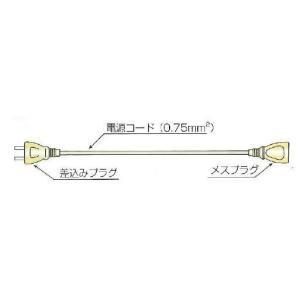 山清電気 延長コード 1.0m|yorozuyaseybey