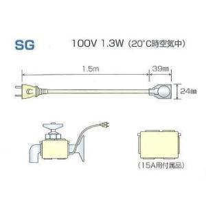 セラミックヒーター SG 蛇口、タンク用 山清電気|yorozuyaseybey