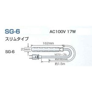 セラミックヒーター SG-6 ロータンク用 山清電気|yorozuyaseybey