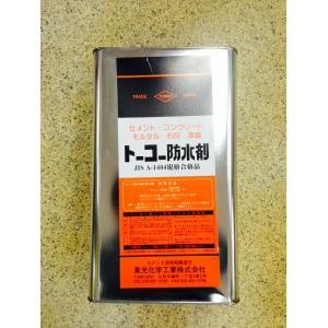 トーコー防水剤 4.5L 急硬性を必要とする 工事に|yorozuyaseybey