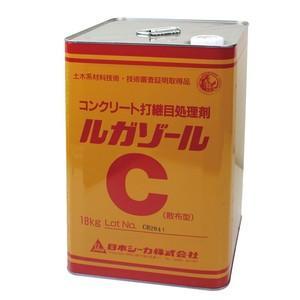 ルガゾールC 18kg  日本シーカ|yorozuyaseybey
