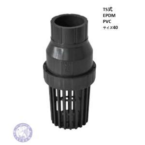 エスロン フートバルブ PVC ネジ式、TS式 40 EPDM  FCV40N|yorozuyaseybey