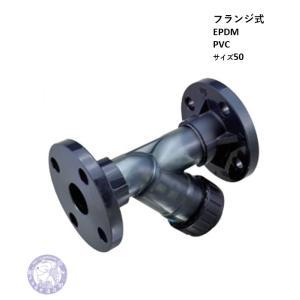 エスロン ストレーナー PVC フランジ式 EPDM SS50TFZ yorozuyaseybey