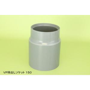 持ち出しニップル VP150用 東栄管機   配管のリフォームに|yorozuyaseybey