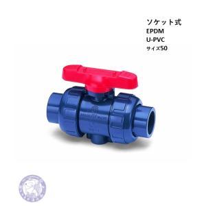 旭有機材 ボールバルブ21α型 U-PVC  EPDM TS式 50  V2ALVUESJ050|yorozuyaseybey