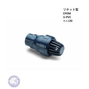 旭有機材 ボールフートバルブ ソケット・ねじ込み形 U-PVC EPDM 20 VZZUESJ020|yorozuyaseybey