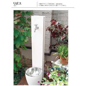 木質系デザイン不凍水栓柱 リポス 1.0m ARN-REPOS 13X1000 光合金製作所|yorozuyaseybey