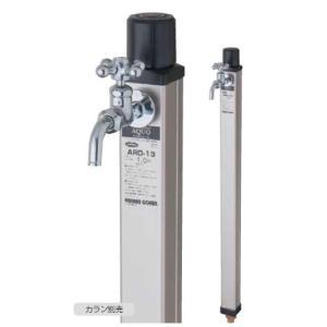 不凍水栓柱角型 ARD 接続20mm 吐水口径13mm 1.8m 光合金製作所   ※[代引き不可]|yorozuyaseybey