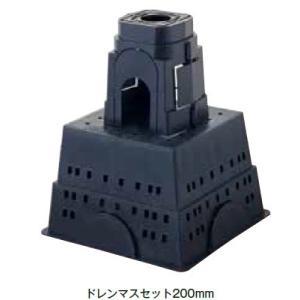 ドレンマスセット100mm 光合金製作所  水抜栓の効果的な排水に!|yorozuyaseybey