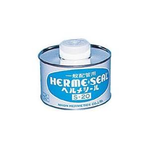 日本ヘルメチックス 一般配管用シール剤ヘルメシールS-20(灰色)500gハケ付|yorozuyaseybey