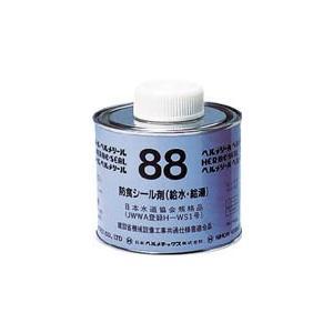 日本ヘルメチックス 給水・給湯配管用防食シール剤ヘルメシール88 500gハケ付|yorozuyaseybey