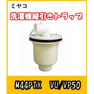 ミヤコ 縦引トラップ(透明) M44PTST 50|yorozuyaseybey