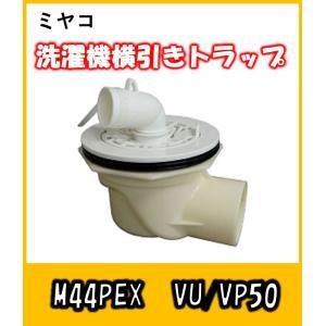 ミヤコ 横引トラップ(透明)  M44PEST 50|yorozuyaseybey