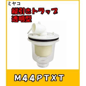 ミヤコ 縦引トラップ M44PTS 50|yorozuyaseybey