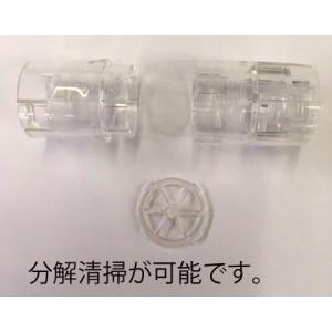 未来工業 ルームエアコン用消音防虫バルブ ネオクリア BWHC-1416|yorozuyaseybey|04