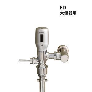 ミナミサワFlush Man フタ無し洋式・和式トイレ用 FDT-S(W) FD TOTO用|yorozuyaseybey
