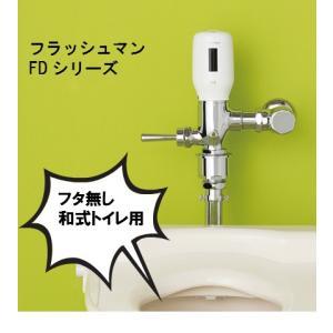 ミナミサワFlush Man フタ無し洋式・和式トイレ用 FDL INAX用|yorozuyaseybey