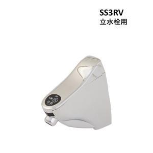 ミナミサワ Sui Sui  水すいシリーズ 立水栓用後付け自動水栓 SS1V  yorozuyaseybey