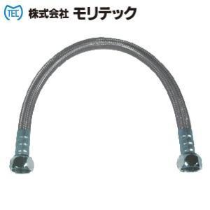 【(株)モリテック】 PM617ブレードホース 1/2(15A)×200mm|yorozuyaseybey