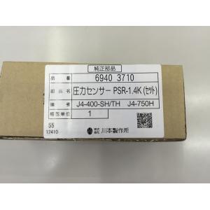 圧力センサー  PSR-1.4K(セット)J4-400-SH/TH  J4-750H|yorozuyaseybey