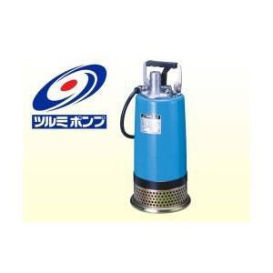 工事用排水ポンプ LB-150 非自動 単相 100V 鶴見ポンプ|yorozuyaseybey
