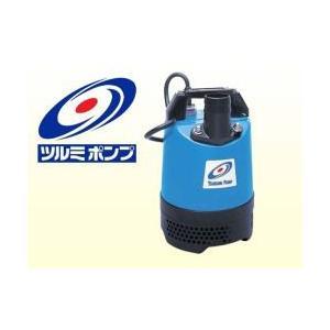 工事用排水ポンプ LB(T)-250 非自動 鶴見ポンプ|yorozuyaseybey
