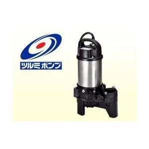 汚物用ハイスピンポンプ 50PU2.75 非自動運転 鶴見ポンプ|yorozuyaseybey