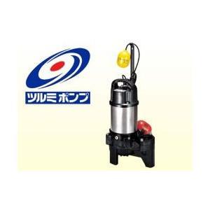 汚物用ハイスピンポンプ 50PUA2.4(S) 自動運転 鶴見ポンプ|yorozuyaseybey