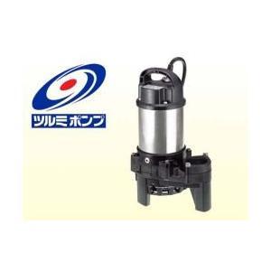 水中ハイスピンポンプPN型 非自動  雑排水用 50PN2.4(S)|yorozuyaseybey