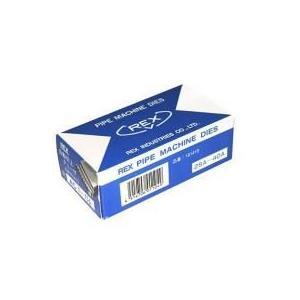 REXチェーザー 自動切上S25AC1  160025 (適合ダイヘッドNS25AD1/2〜1)|yorozuyaseybey
