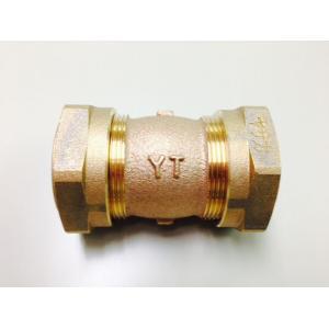 ヤサカ YTジョイント S(ソケット) 20 (一般管、鋼管、塩ビ管の継手として)|yorozuyaseybey