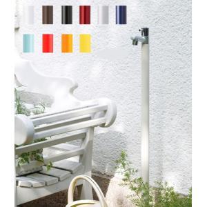 デザイン水栓柱 アクアマール(S-10AS-1313100) 1.0m 竹村製作所 yorozuyaseybey