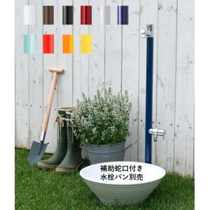 水栓柱 アクアマールW(補助蛇口付)(S-10ASW-1313100) 1.0m 竹村製作所|yorozuyaseybey