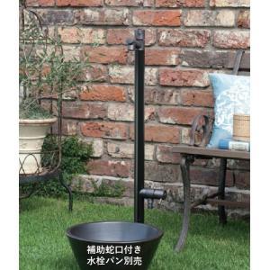 水栓柱 アクアマールW(補助蛇口付)(S-10ASW-1313100) 1.0m ブラックブロンズ 竹村製作所|yorozuyaseybey