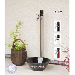 D-MU ワンプッシュ不凍栓1.5M D-MU2013150 ※[代引き不可]|yorozuyaseybey