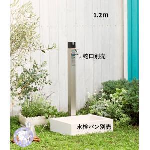 水栓柱 D-Xキューブ3 D-X3-2013120 1.2M|yorozuyaseybey