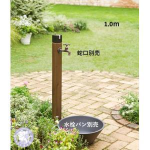 水栓柱 DXキューブIII カラーバリエーション木目調 D-X3-2013100 1.0M|yorozuyaseybey