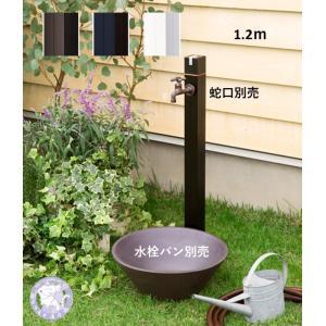 水栓柱 D-Xキューブ3 ホワイト(WH) D-X3-2013120WH 1.2M|yorozuyaseybey