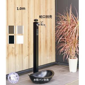 不凍水栓柱 D-A(D-A-2013100)20mm×1.0m 竹村製作所 yorozuyaseybey