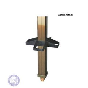 固定板 SPL1400|yorozuyaseybey