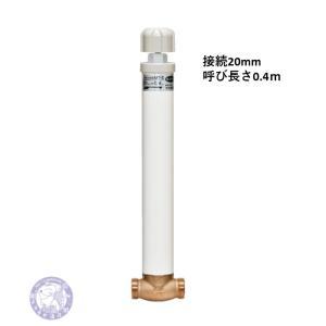 不凍水抜栓 MT-2-20040 20mm×0.4m 竹村製作所|yorozuyaseybey