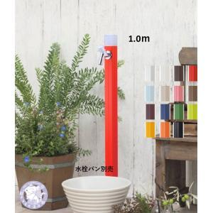 デザイン不凍水栓柱アイスルージュ D-40K-2013100 1.0m 竹村製作所|yorozuyaseybey