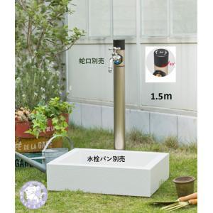 丸型不凍水栓柱 D-MF 1.5m  ※[代引き不可]|yorozuyaseybey