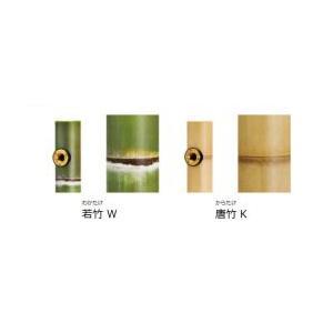 (水栓柱 S-60MGT) 和風工房シリーズ 若竹・唐竹