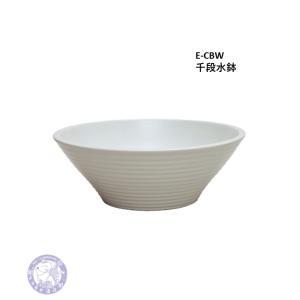 水受けパン 千段水鉢 E-CBW 竹村製作所|yorozuyaseybey