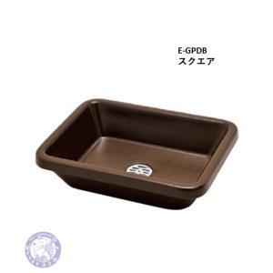 水受けパン プレーンパン E-GPDW 竹村製作所|yorozuyaseybey