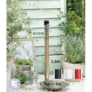 不凍水栓柱 D-MB-V-1313100 1.0M 竹村製作所|yorozuyaseybey