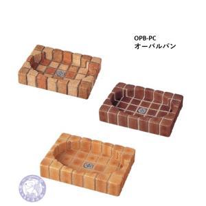 水受けパン オーバルパン OPB−PC|yorozuyaseybey