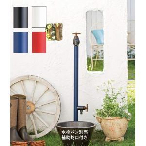 水栓柱アクアエレフ レトロ感あふれるデザイン S-34EW-1313100 補助蛇口付|yorozuyaseybey